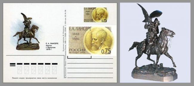 envelope in the name of Lanceray Kyrghyz with Golden Eagle 1876