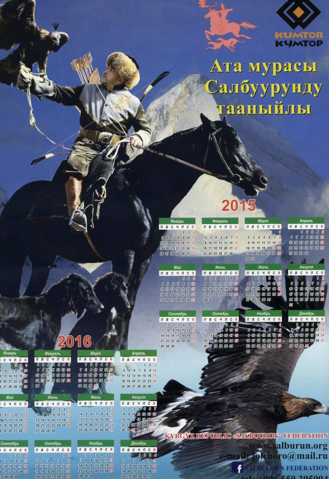 Calendar for the Kyrghyzian falconers and their festival