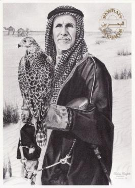 Falconer from Bahrain - postcard