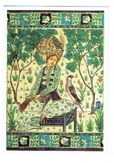 Postcard of the Persian Falconer