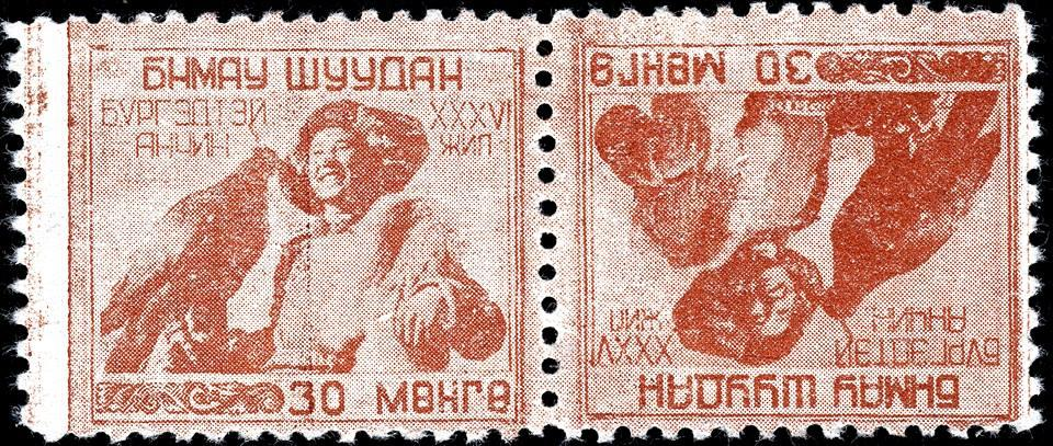Mongolian post stamp with Berkutchi of 1956 from Alan Jenkins collection