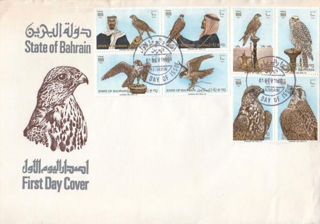 Set of poststamps of Bahrain - First Day Cover of 1 Nov 1980