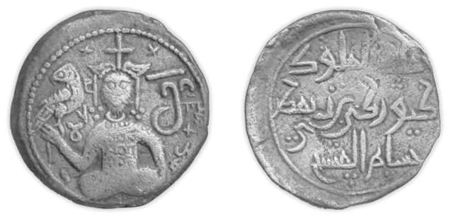 the coin is visible Georgian King George 3-rd 2